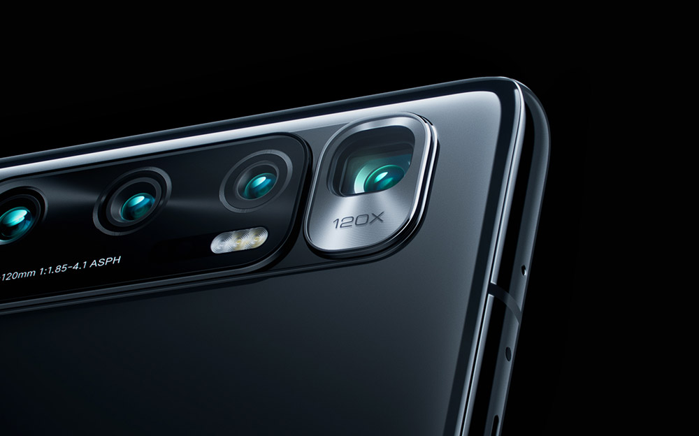 Xiaomi — Mi10 Ultra